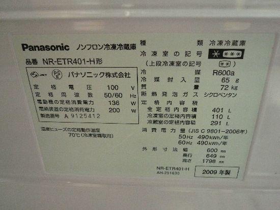 P1140086