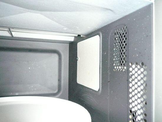電波出口カバー