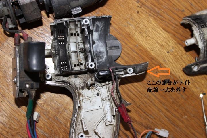 マキタ インパクトドライバ(TD131)ライトの部品交換 修理 分解方法