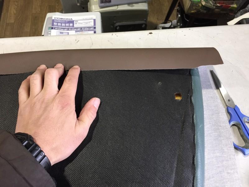 誰でもできてる!!簡単な椅子のレザー(座面)の張替え方法