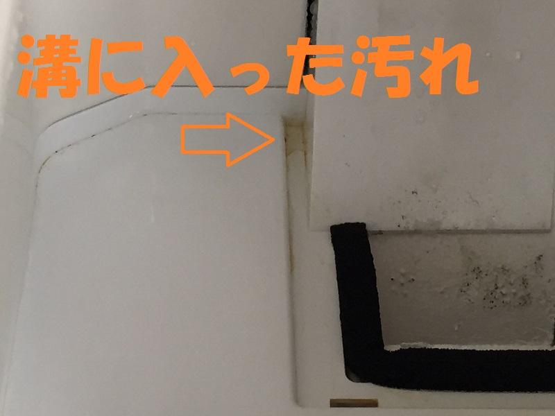 2ドア冷蔵庫 MR-F110MB 基盤交換 パネル分解 掃除