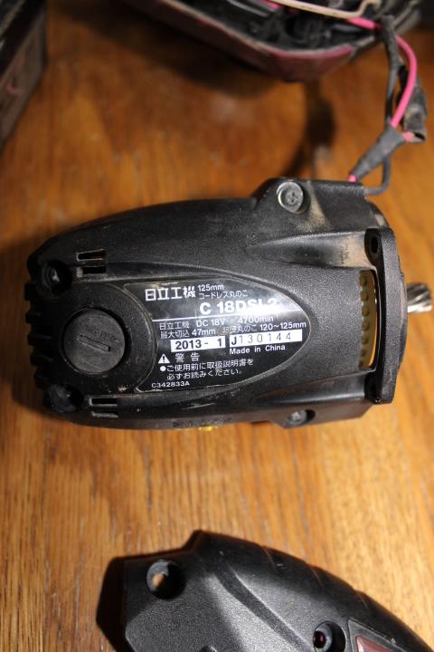 日立 コードレス丸ノコ C18DSL2 モーターが動かない 分解修理