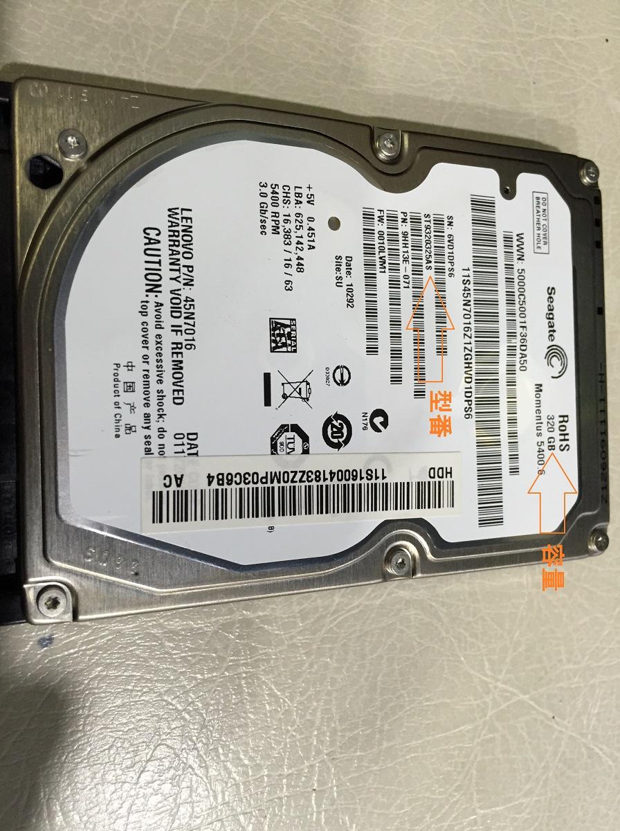 【lenovo G560 】ノートパソコンの分解方法 ハードディスク、メモリ取外し