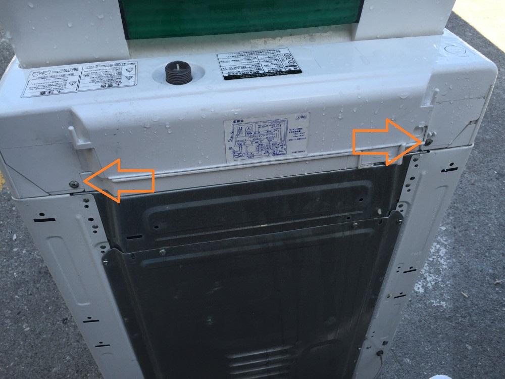 東芝 洗濯機AW-70GF(AW-307)分解,洗濯層取外し 清掃方法