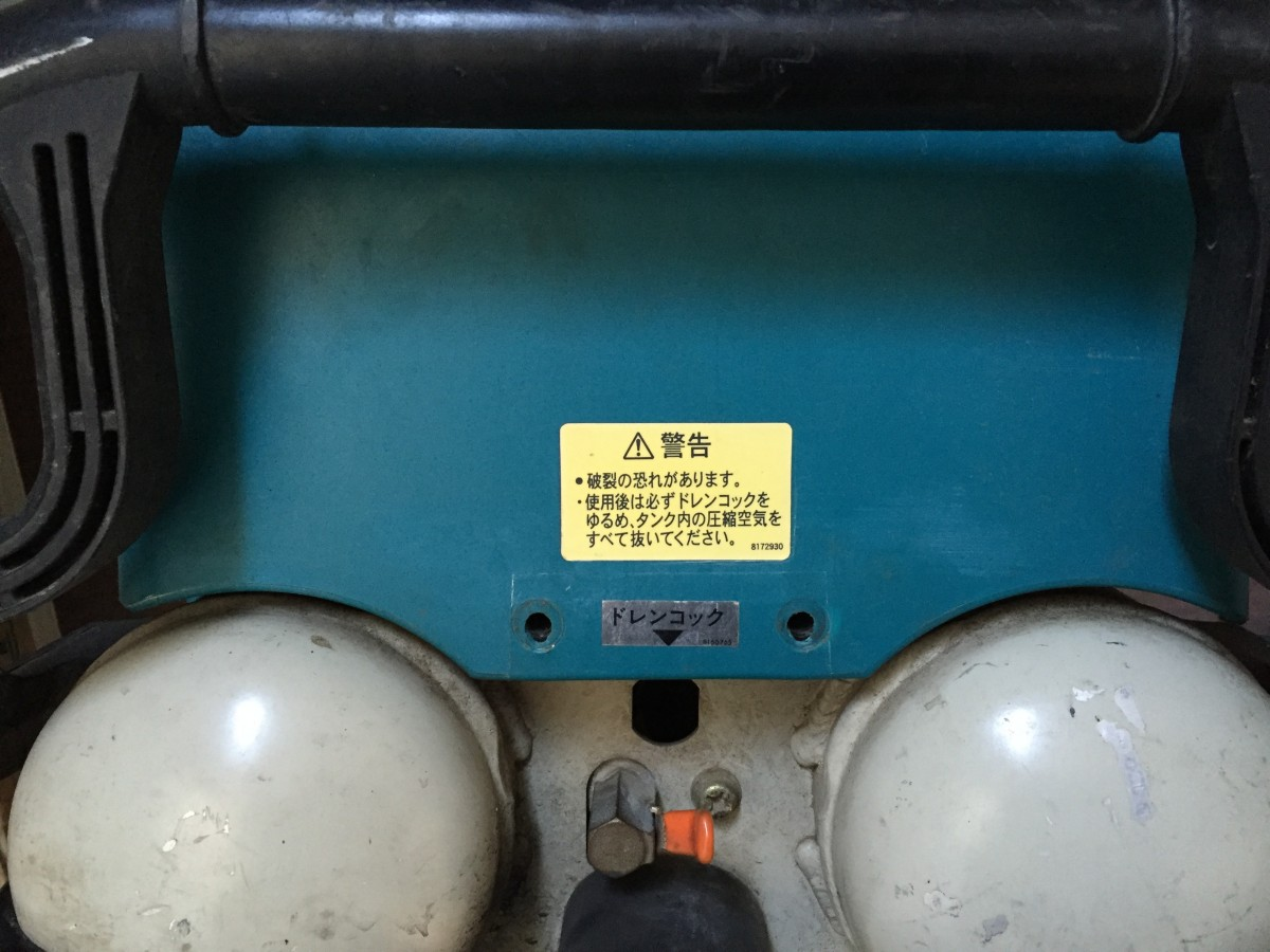 MAXエアコンプレッサー(AK-HL 1210E)エア漏れ修理 分解と部品交換
