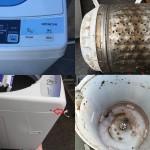 【メーカー・機種別】洗濯機の分解・掃除・槽洗浄の方法 まとめ