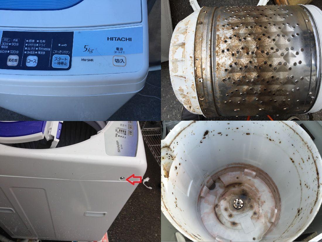 【メーカー・機種別】洗濯機の分解・槽洗浄の方法 まとめ