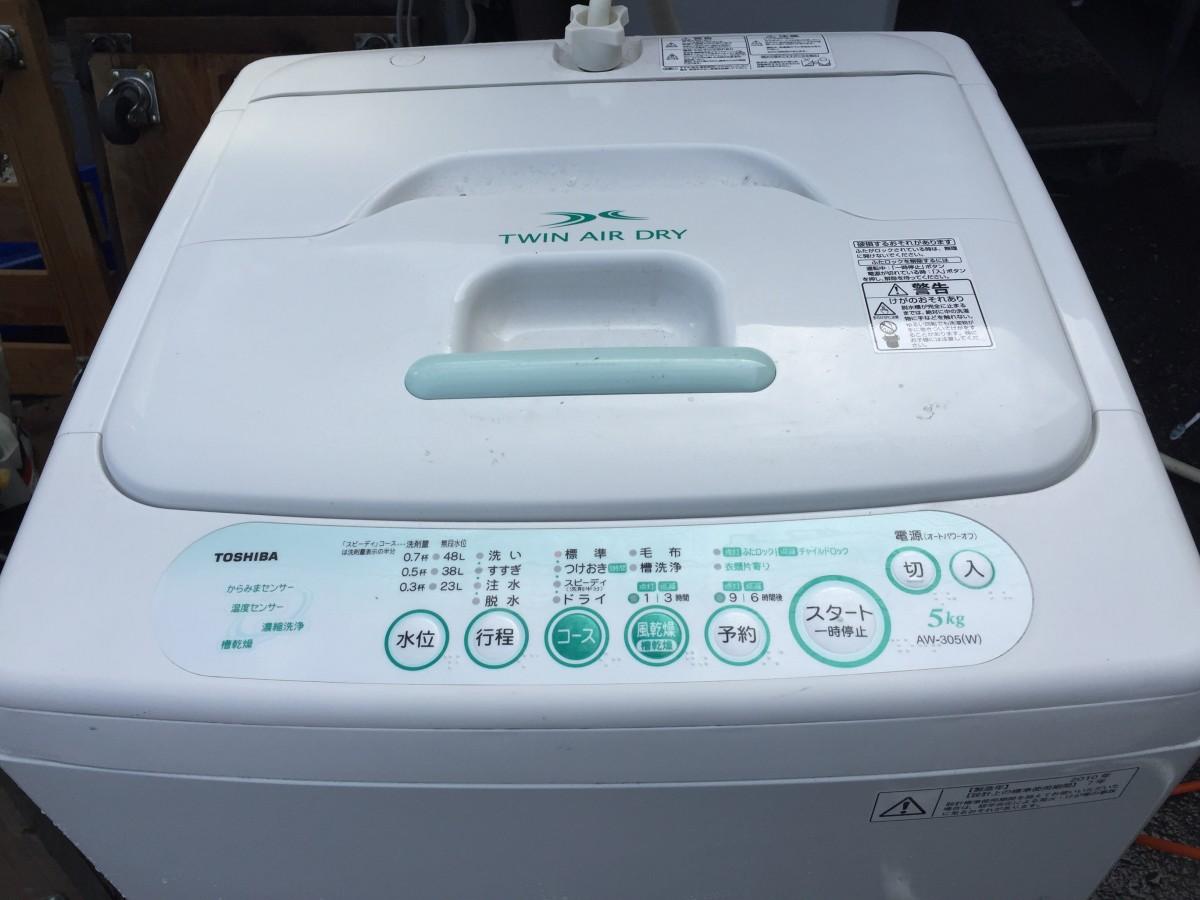 【東芝洗濯機AW-305】DIYで洗濯槽を分解清掃する方法