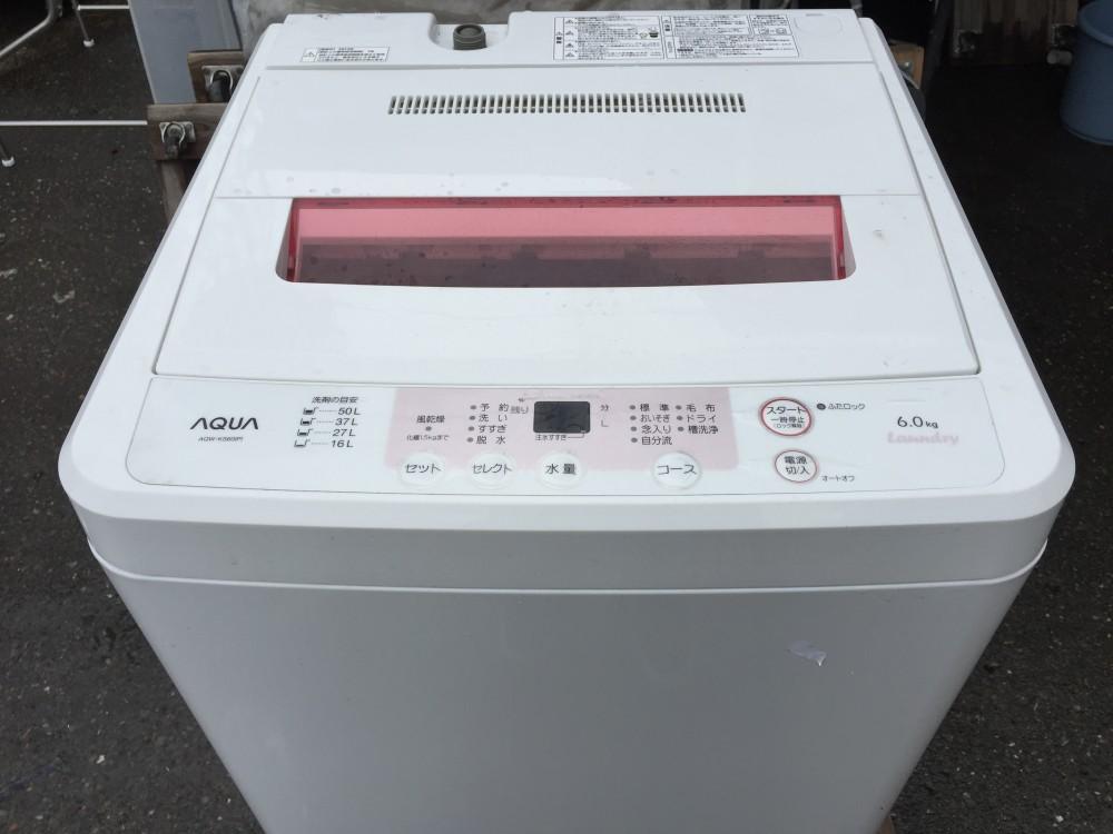 ハイアールアクア(AQW-KS60)洗濯機の分解と洗濯槽カビの洗浄