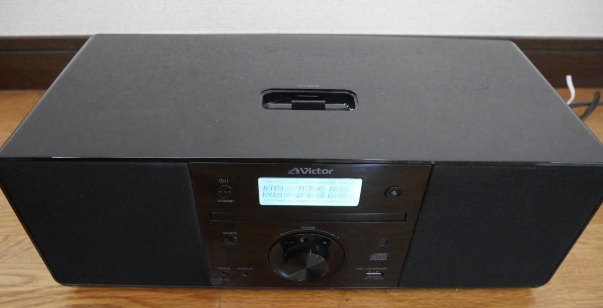 ビクター RD-N1 CDのディスクトレイが開かない 分解修理