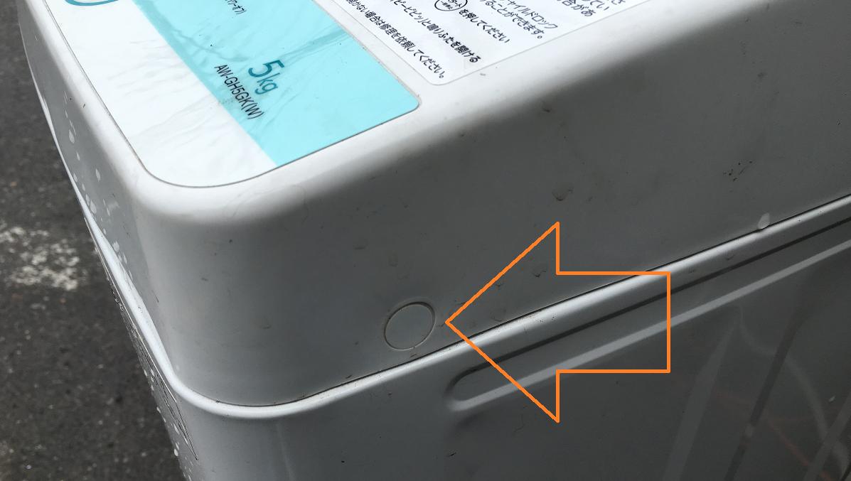 東芝5.0kg洗濯機(AW-GH5GK)の分解と洗濯槽の掃除の方法