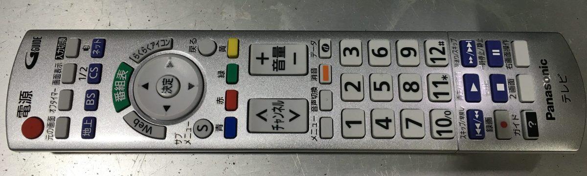【効きが悪くなったら分解してみよう!】パナソニック テレビリモコンN2QAYB