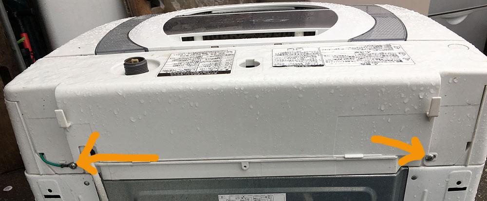 東芝洗濯機AW-70DGの分解と、洗濯槽の掃除の方法