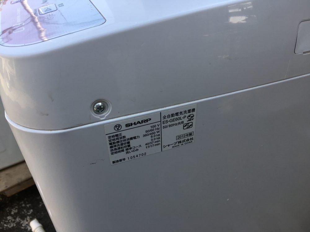 DIYで簡単!!シャープ6kg洗濯機(ES-GE60L)の分解と掃除の方法