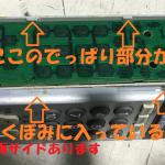 【SONY 純正リモコン RM-JD010 分解】反応が悪くなったら掃除をしてみよう!