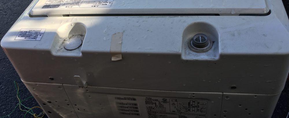 ハイアール6kg洗濯機「JW-K60F」の分解と掃除 洗濯槽を取り外します