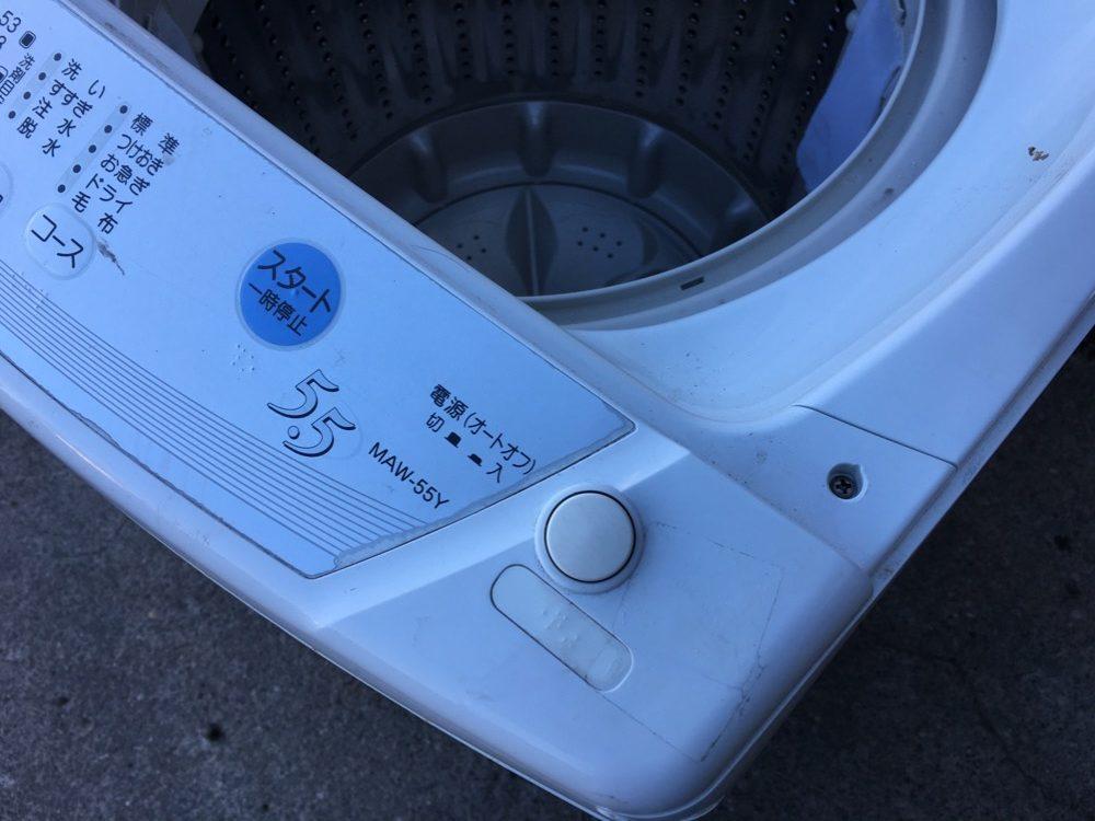 三菱5.5kg洗濯機(MAW-55Y)分解と洗濯槽の掃除のやり方
