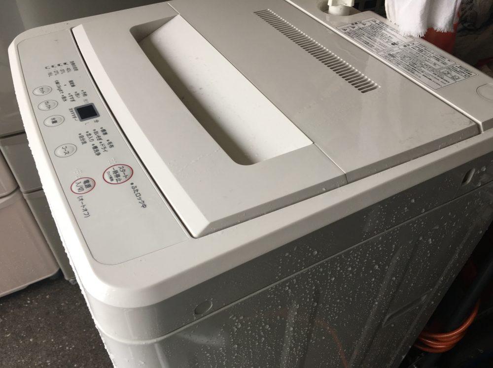 無印良品4.5kg洗濯機(asw-mj45)の分解 洗濯槽の掃除の方法
