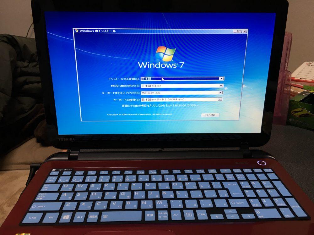 ノートパソコンにwindows7(OS)を新規インストールできない時の対処方法