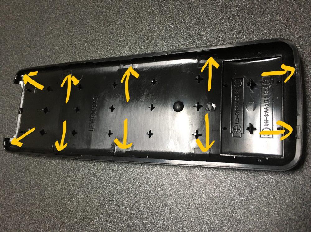 デノンDENON アンプ用リモコン(RC-836) 分解方法