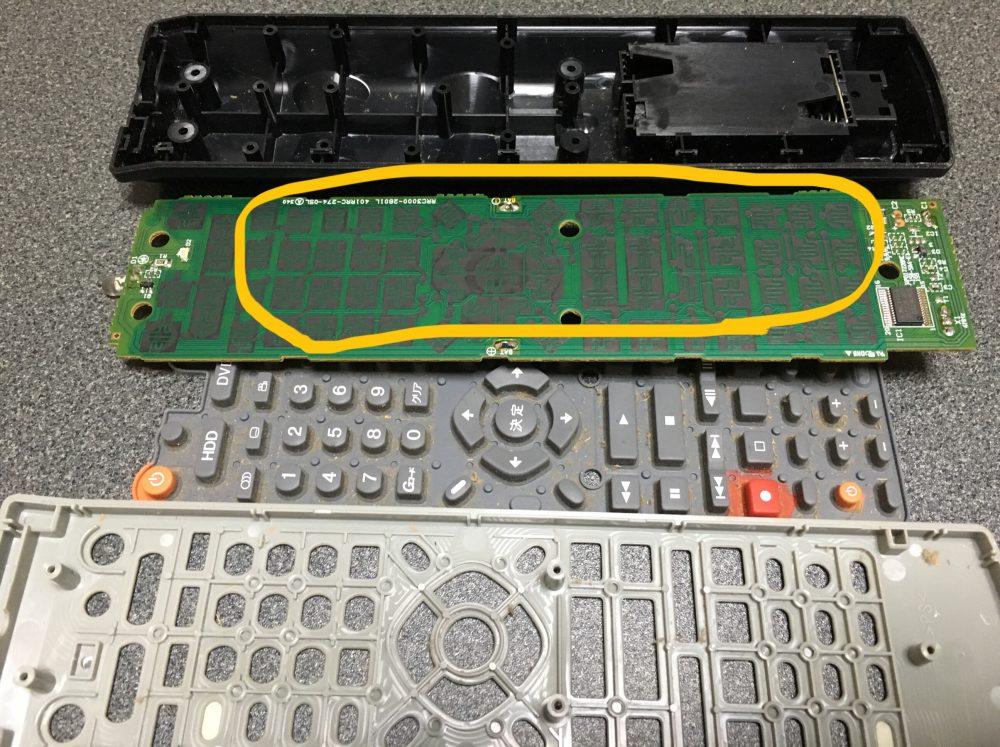 パイオニアPioneer DVDレコーダー(VXX2880)リモコンの分解と壊れた時の対応方法
