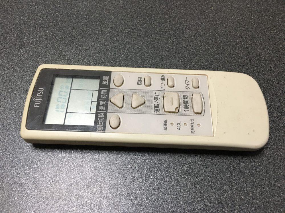 【富士通 FUJITSU】エアコンのリモコン(AR-DJ1)分解方法