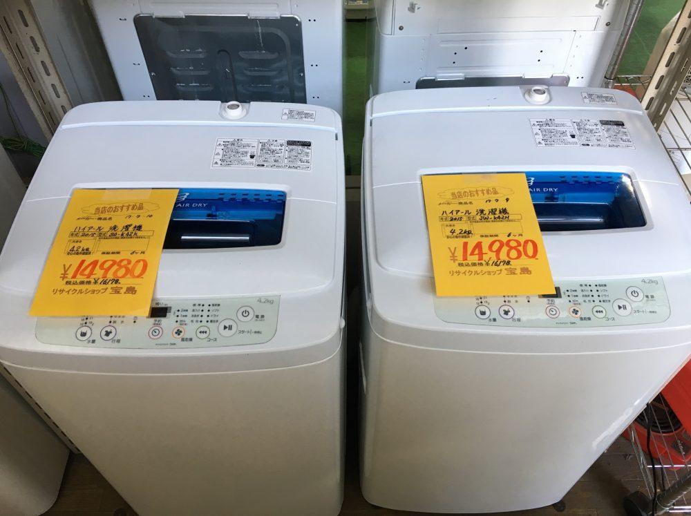 ハイアール製の洗濯機や冷蔵庫の評判や口コミはどうなのか?実際に使用した感想と耐久性
