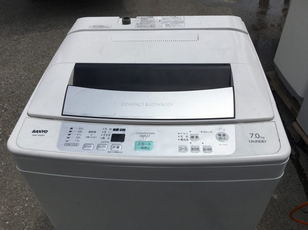 【型番 ASW-70D】サンヨー7.0kg洗濯機の分解と、洗濯槽 裏側の掃除のやり方