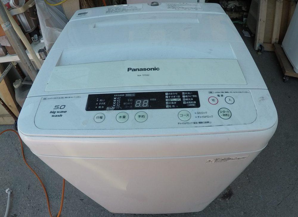 パナソニック 5.0kg全自動洗濯機 NA-TF592 分解と洗濯槽の取り外し・掃除の方法