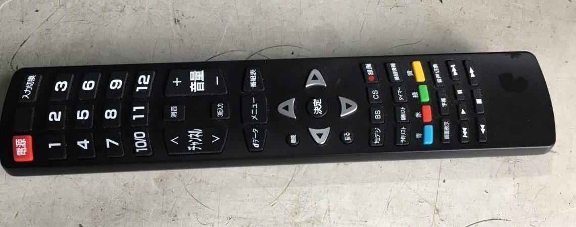 【ジョワイユ  液晶テレビ 24TVW】レビュー・口コミ・評判は?画質を日本製と比較