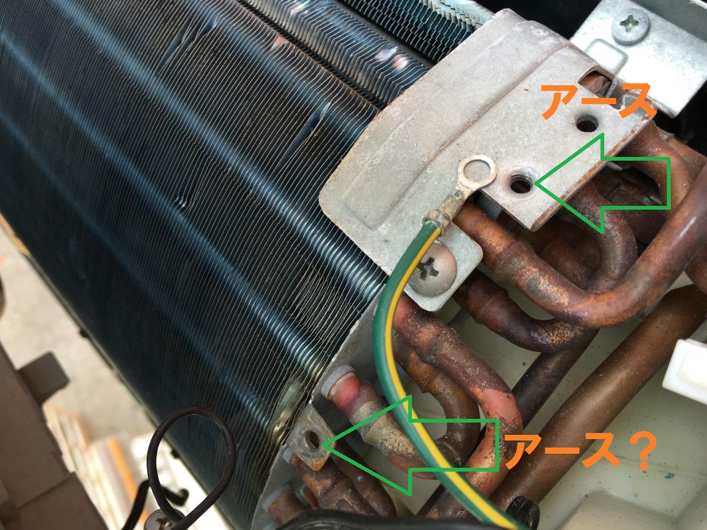 東芝 エアコン シロッコファンの取り外しとクリーニング「お掃除ロボ付き(RAS-2514RE)」