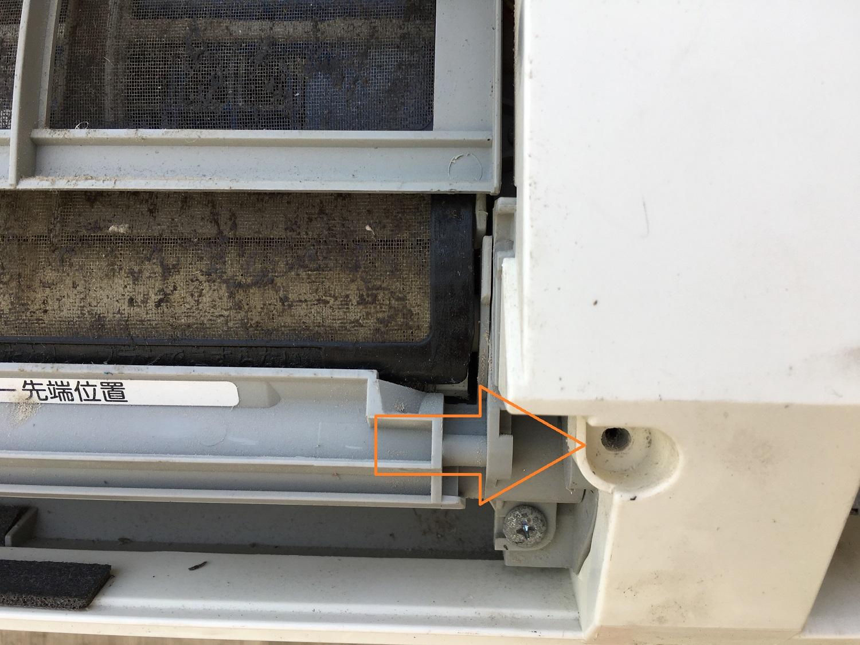 東芝 エアコン シロッコファンの取り外し・クリーン お掃除ロボ付き(RAS-2514RE)