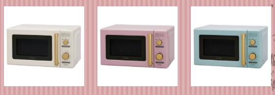 おしゃれな電子レンジ・オーブンレンジ 10選【2018年版】