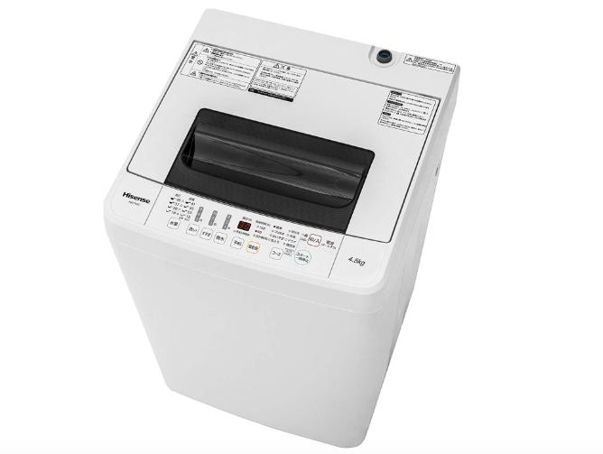【2020年最新版 】一人暮らしの方に、おすすめしたい洗濯機