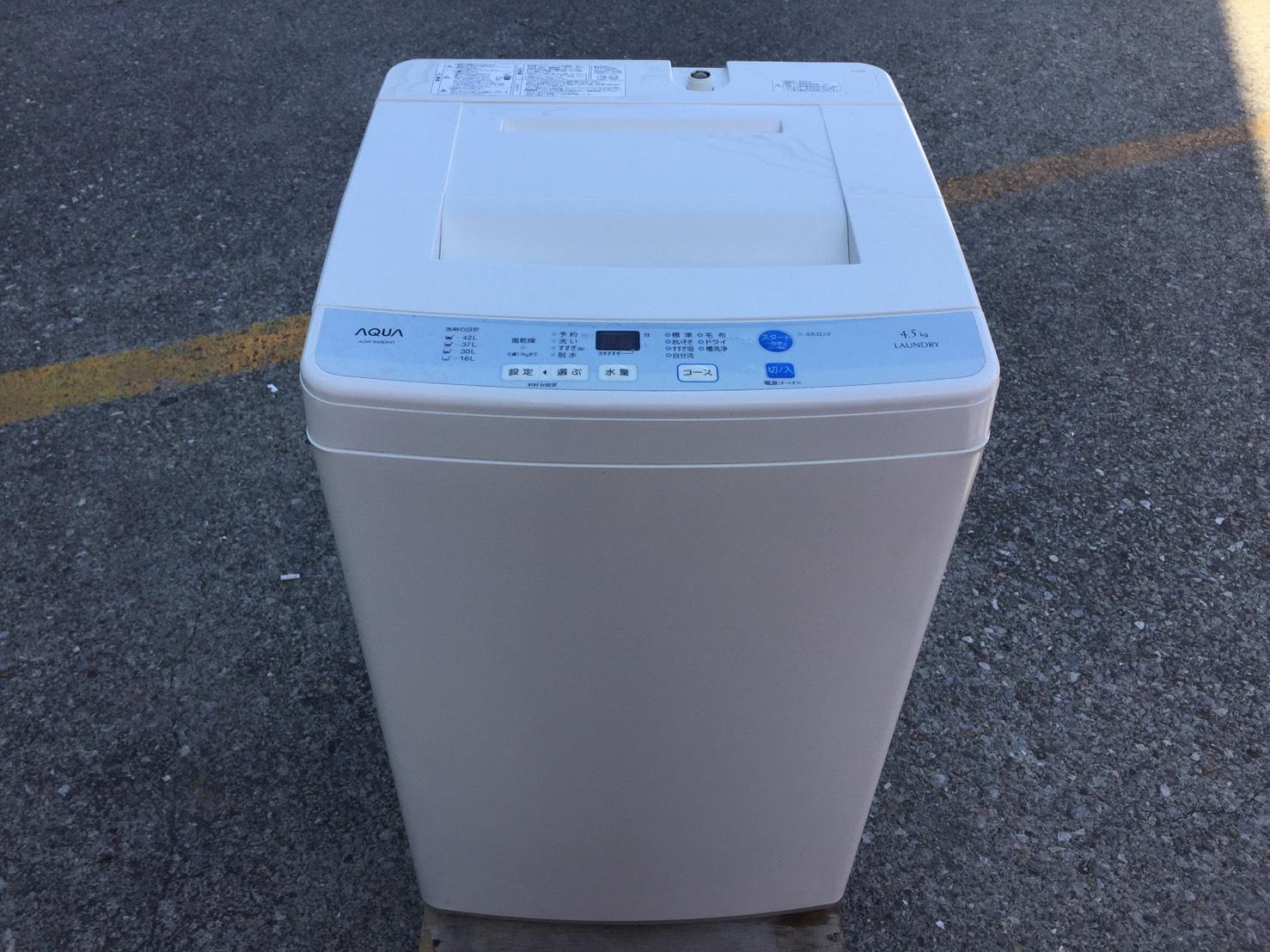 アクア洗濯機(AQW-S45D)分解と洗濯槽クリーニング