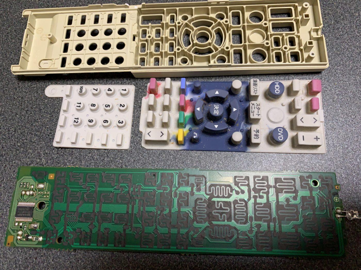 レコーダーのリモコンが効かない(反応しない)場合の対処方法【シャープ GA426PA 分解掃除】