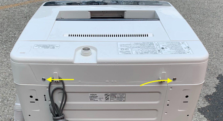 【臭いが気になったら分解掃除】AQUA 5.0kg 洗濯機 AQW-S50E2 分解と掃除の方法