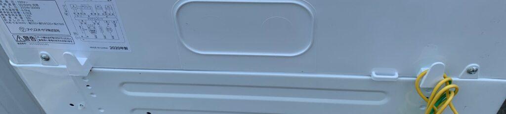 アイリスオーヤマ 洗濯機 IAW-T602E 分解掃除の方法